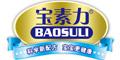 广州市美素力营养品有限公司