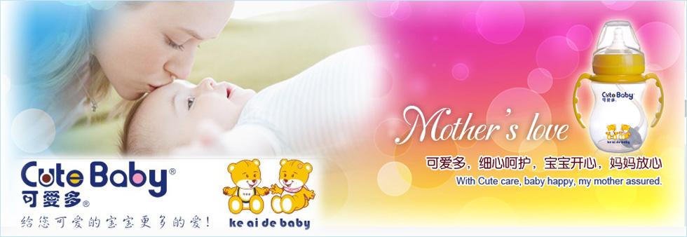 可爱多_孕婴童品牌_中国婴童网移动版