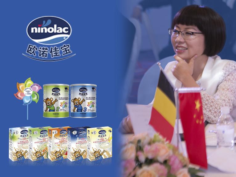 欧诺佳宝杨天玉专访:婴幼儿食品更深层次的安全 欧诺佳宝三层安全聚焦CBME