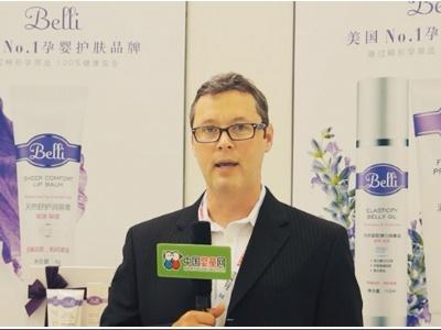 Belli全球副总裁Martin Floreani先生谈Belli在美国的发展及对中国市场的期望