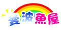 杭州曼波鱼贸易有限公司(蔓葆/曼波鱼屋)