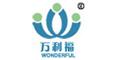 内蒙古万利福生物科技有限公司