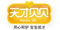 香港学友生物科技集团(天才贝贝)