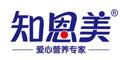 香港知恩美(国际)药业有限公司