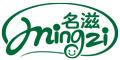 香港优爱贝贝国际营养品有限公司(名滋)