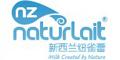 安徽省纽雀蕾国际贸易有限公司(纽雀蕾)