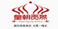 儒要博(天津)贸易有限公司
