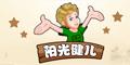 香港阳光健儿食品有限公司