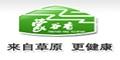 呼和浩特市蒙谷香生物科技有限公司