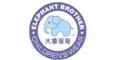 重庆大象哥哥服饰有限公司