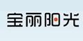 郑州宝丽阳光电器有限公司