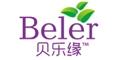 樟树市贝乐缘生物科技有限公司