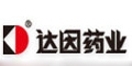 山东达因海洋生物制药股份有限公司
