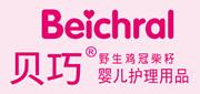 杭州贝巧母婴用品有限公司
