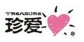 重庆华联卫生用品有限责任公司