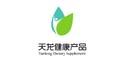 杭州天龙健康产品有限公司(合智元)
