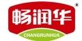 天津畅润华生物科技有限公司