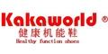 南京朝日儿童用品有限公司(kakaworld)