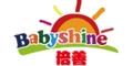 苏州童玥生物科技有限公司(倍善BabyShine)