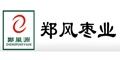 河南郑风枣业有限公司