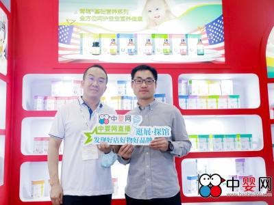 北京世纪盛名医学科技有限公司总经理李政全面解读儿歌®、青萌®品牌优势及营销布局