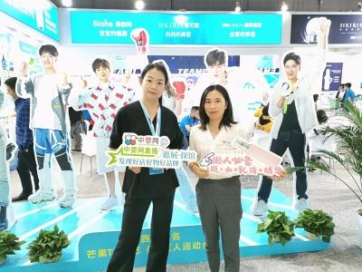 新西特品牌总监张璇:重磅推出澳药集团旗舰店 引领新母婴渠道变革