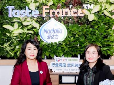 中婴网·BOSS1+1直击进博会|爱达力法国奶粉品质典范 让更多中国宝宝尽享纯正法式品质