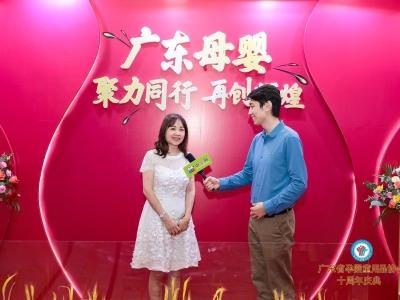 广东省孕婴童用品协会十周年专访--佛山市爱巴玛儿童百货有限公司总经理邓颖姬