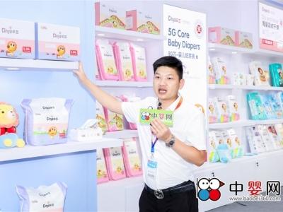 辛亚:纸尿裤产品更新换代 强势推出医护级纸尿裤 给宝宝更专业的爱!