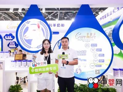 中国婴童网专访卡倍多魏红军:卡倍多羊奶粉细分渠道,针对不同人群打造高品质产品