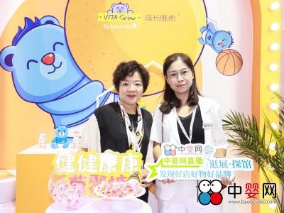 亚美唯他总经理马颖:源于美国 深植中国 以健康福泽传递全家营养新主张