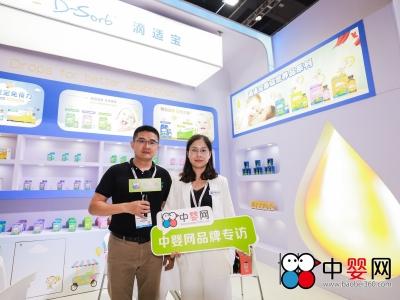 2021CBME专访 | 滴适宝总经理李仁俊:用制药的态度质造营养食品