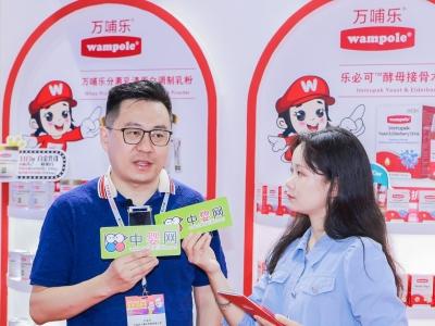 万哺乐中国区CEO王杰立:万哺乐专注打造营养品明星品牌    为万千家庭健康加油!