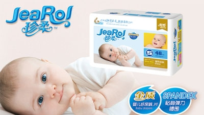 珍柔金质婴儿纸尿片