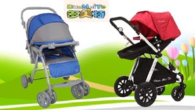 多美特婴儿手推车_母婴产品-中国婴童网移动版