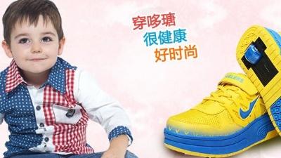 芭比瑭暴走鞋 鞋底安装了一个可除下的小轱辘