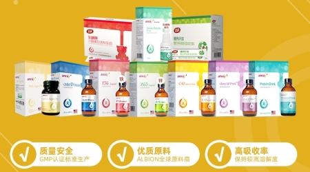 加入青萌® 专注中国宝宝肠道营养健康管理 共创母婴营养品新未来