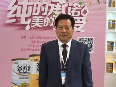 从源头出发 用质量说话 中国婴童网专访红星美羚董事长王宝印