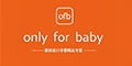 only for baby