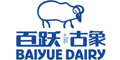 百跃古象幼儿配方羊乳粉3段(800g)