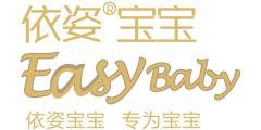 EasyBaby依姿宝宝,拉拉裤皇冠纸尿裤M