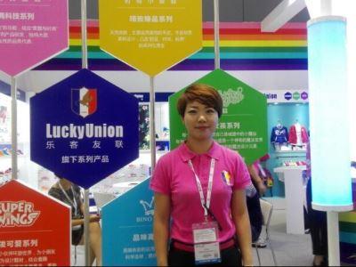 中国婴童网专访营销总监何安琪 全面解读乐客友联品牌发展及战略规划