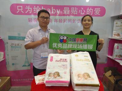 CBME孕婴童展显风采 中国婴童网专访贝安妮罗伟