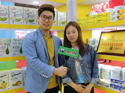中国婴童网专访迪米熊胡总:做好婴幼儿辅食 品质把控安全是关键