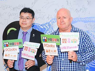 奥尼儿童成长配方乳片中国发布会媒体专访:优化产品结构 用品质守护每一个孩子健康成长