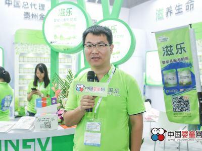 优势铸就高品质 滋乐专注打造亚洲宝宝的配方奶粉