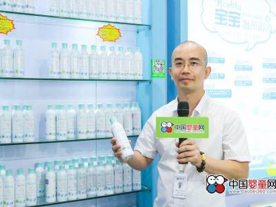 致力打造专业洗护品牌 沐茵坊隆重亮相2018上海CBME