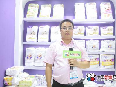纸尿裤产品更新换代 家得宝致力于为宝宝提供更好的纸尿裤产品