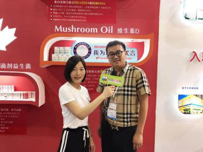 专利菌株专业品质 加拿大Bioamicus百适滴深挖中国市场