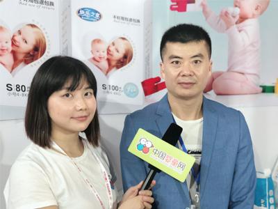 广州爱茵强势登陆京正广州展 童友黄总谈品质把控和市场规划